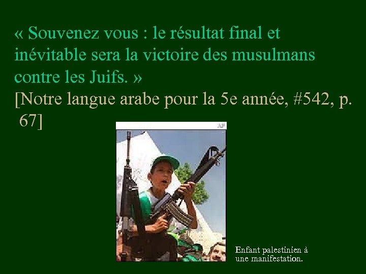 « Souvenez vous : le résultat final et inévitable sera la victoire des