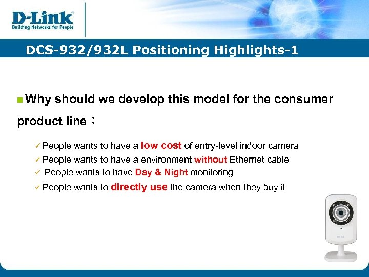 DCS-932/932 L Positioning Highlights-1 n Why should we develop this model for the consumer