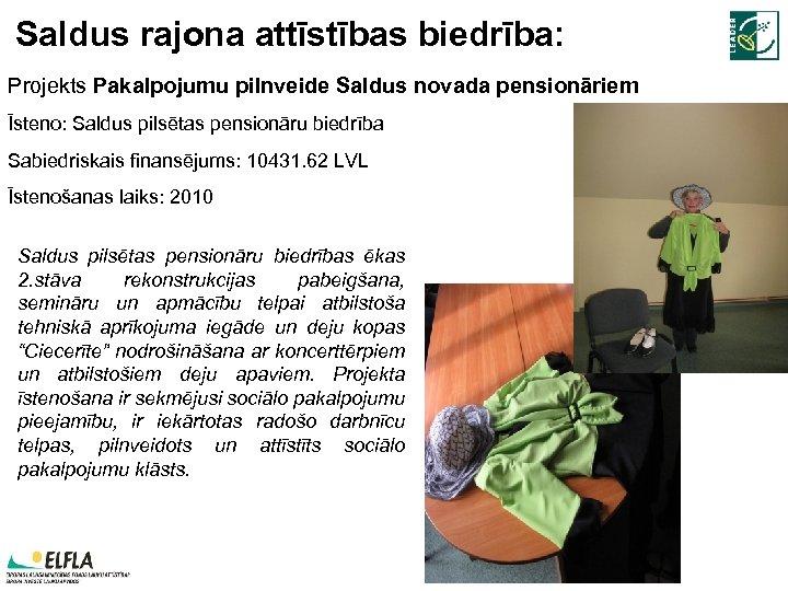 Saldus rajona attīstības biedrība: Projekts Pakalpojumu pilnveide Saldus novada pensionāriem Īsteno: Saldus pilsētas pensionāru