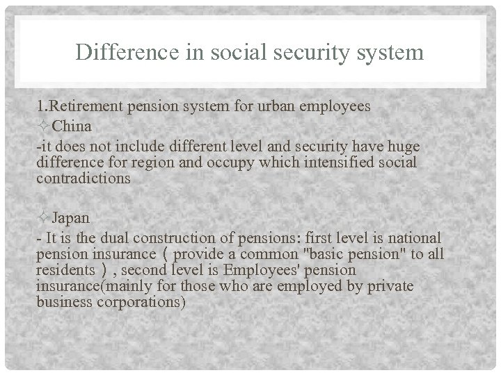 Difference in social security system 1. Retirement pension system for urban employees China -it