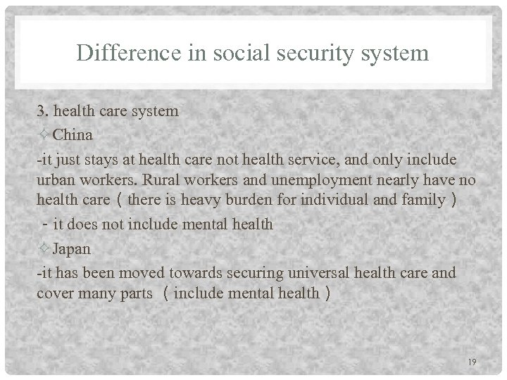 Difference in social security system 3. health care system China -it just stays at