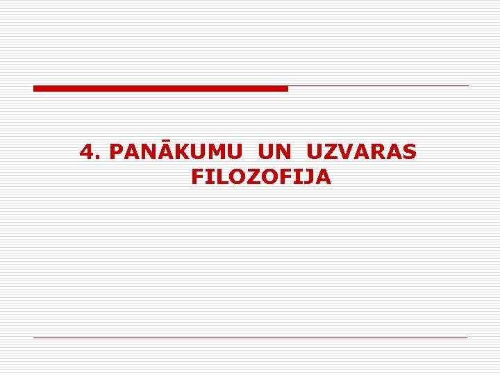 4. PANĀKUMU UN UZVARAS FILOZOFIJA