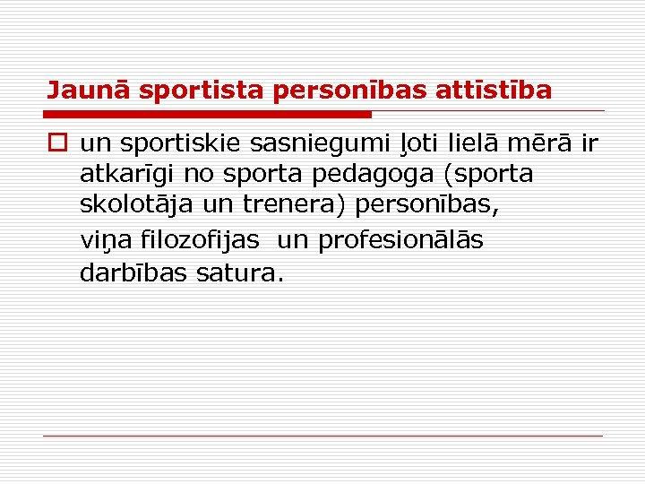 Jaunā sportista personības attīstība o un sportiskie sasniegumi ļoti lielā mērā ir atkarīgi no
