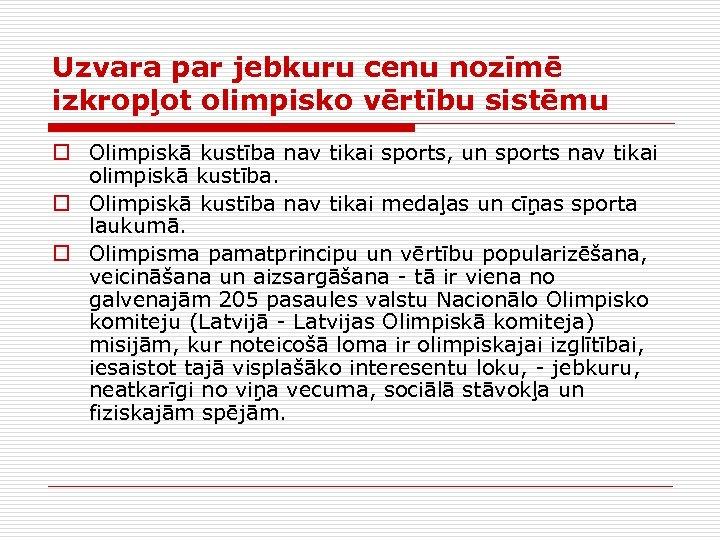 Uzvara par jebkuru cenu nozīmē izkropļot olimpisko vērtību sistēmu o Olimpiskā kustība nav tikai