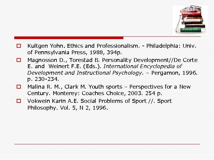 o o Kultgen Yohn. Ethics and Professionalism. - Philadelphia: Univ. of Pennsylvania Press, 1988,