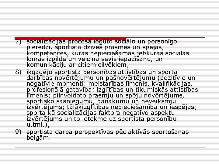 7) socializācijas procesā iegūto sociālo un personīgo pieredzi, sportista dzīves prasmes un spējas, kompetences,