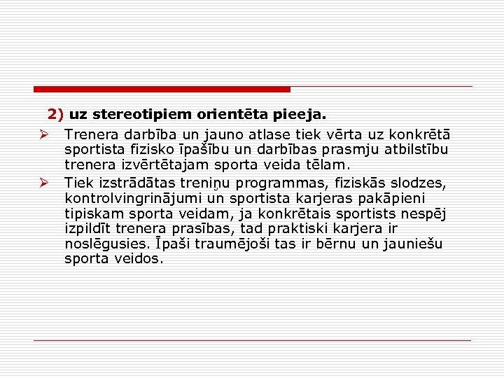 2) uz stereotipiem orientēta pieeja. Ø Ø Trenera darbība un jauno atlase tiek