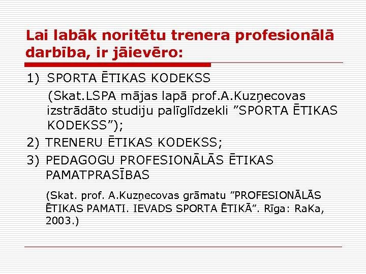 Lai labāk noritētu trenera profesionālā darbība, ir jāievēro: 1) SPORTA ĒTIKAS KODEKSS (Skat. LSPA