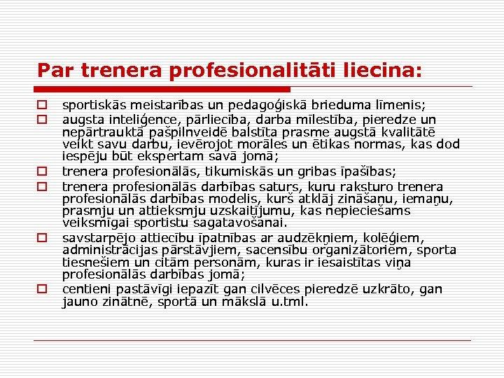Par trenera profesionalitāti liecina: o o o sportiskās meistarības un pedagoģiskā brieduma līmenis; augsta