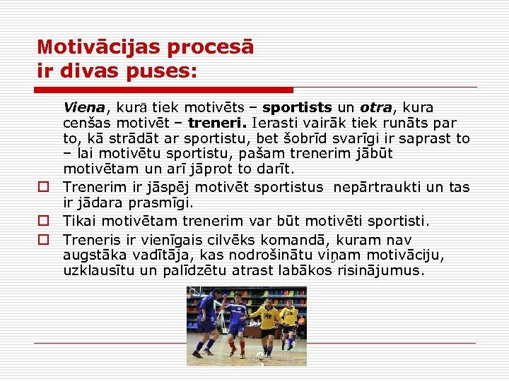 Motivācijas procesā ir divas puses: Viena, kurā tiek motivēts – sportists un otra, kura