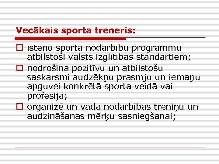 Vecākais sporta treneris: o īsteno sporta nodarbību programmu atbilstoši valsts izglītības standartiem; o nodrošina
