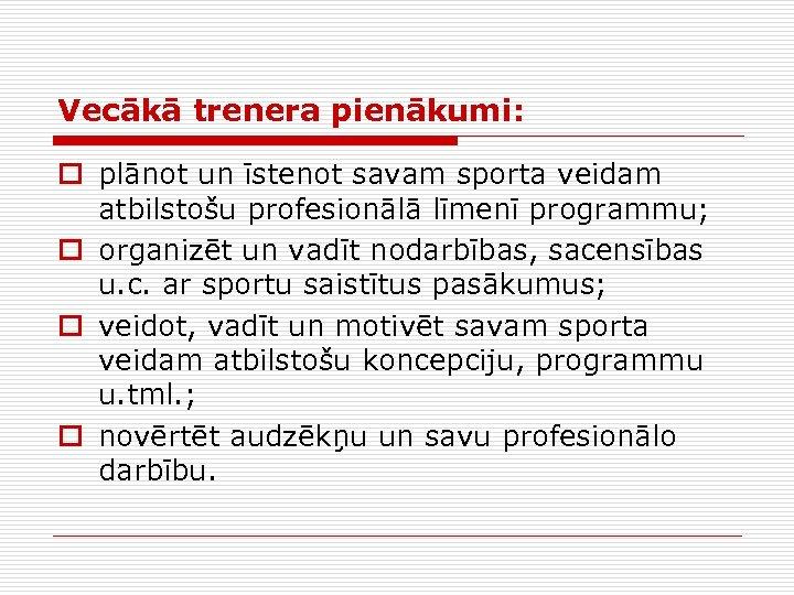 Vecākā trenera pienākumi: o plānot un īstenot savam sporta veidam atbilstošu profesionālā līmenī programmu;