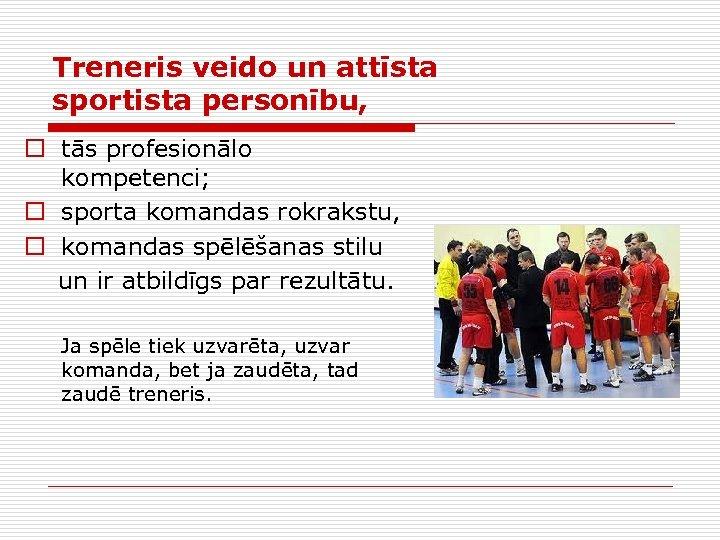 Treneris veido un attīsta sportista personību, o tās profesionālo kompetenci; o sporta komandas rokrakstu,