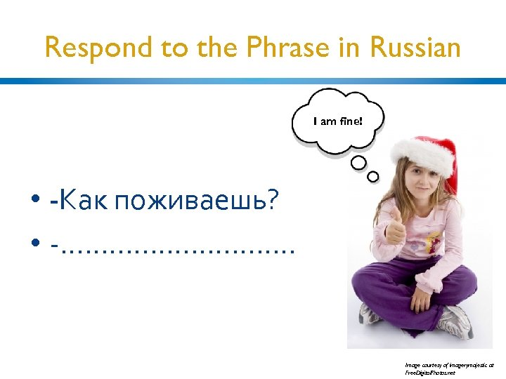 Respond to the Phrase in Russian I am fine! • -Как поживаешь? • -.