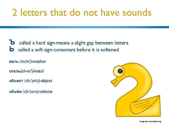 2 letters that do not have sounds Ъ called a hard sign-means a slight