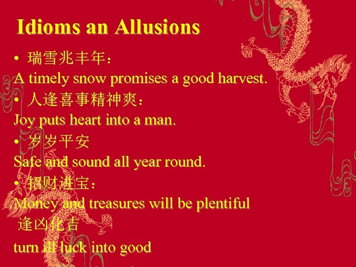 Idioms an Allusions • 瑞雪兆丰年: A timely snow promises a good harvest. • 人逢喜事精神爽: