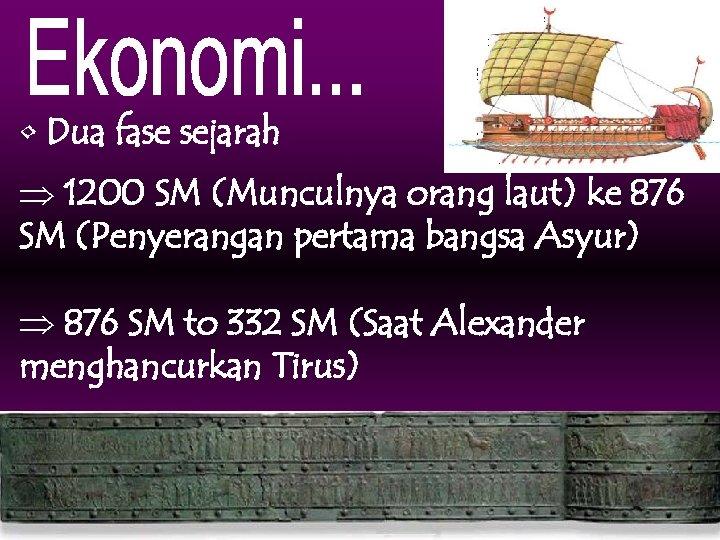 • Dua fase sejarah Þ 1200 SM (Munculnya orang laut) ke 876 SM