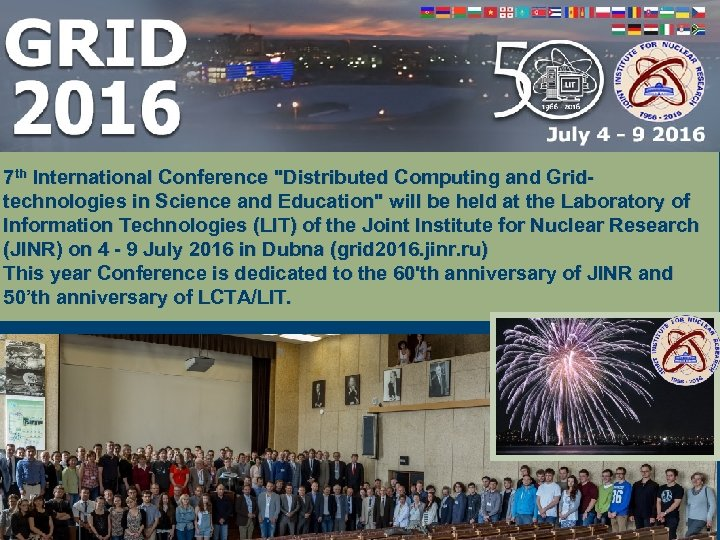 7 th International Conference