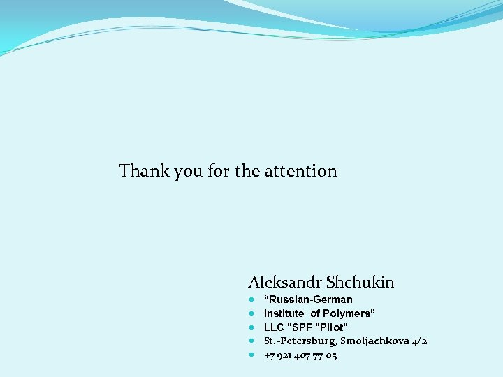 """Thank you for the attention Aleksandr Shchukin """"Russian-German Institute of Polymers"""" LLC"""