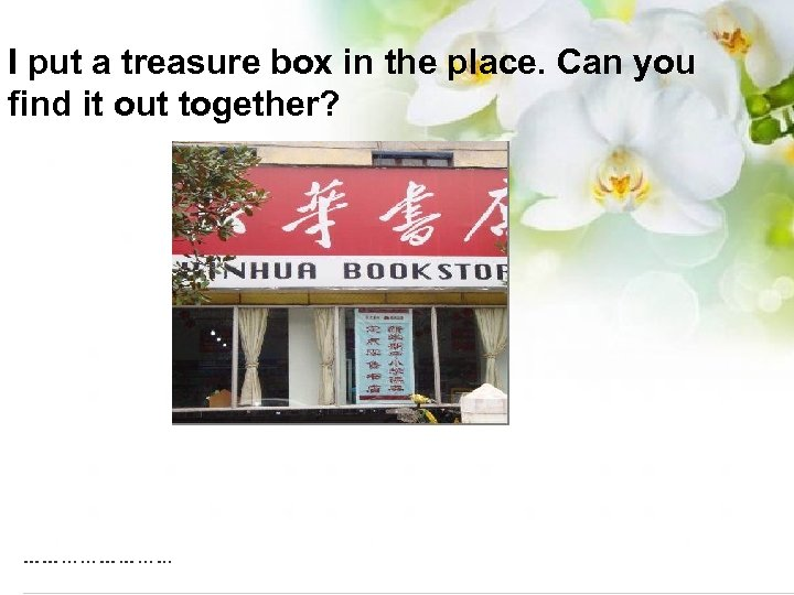 I put a treasure box in the place. Can you find it out together?