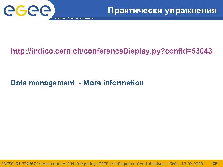 Практически упражнения Enabling Grids for E-scienc. E http: //indico. cern. ch/conference. Display. py? conf.