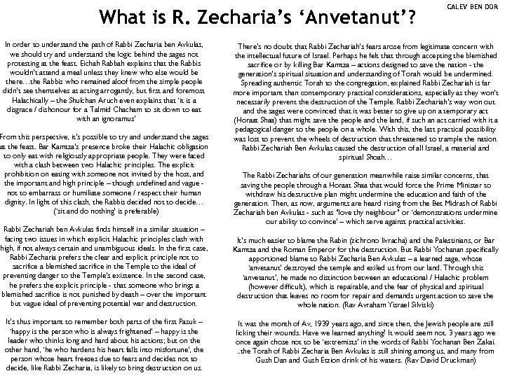 What is R. Zecharia's 'Anvetanut'? In order to understand the path of Rabbi Zecharia