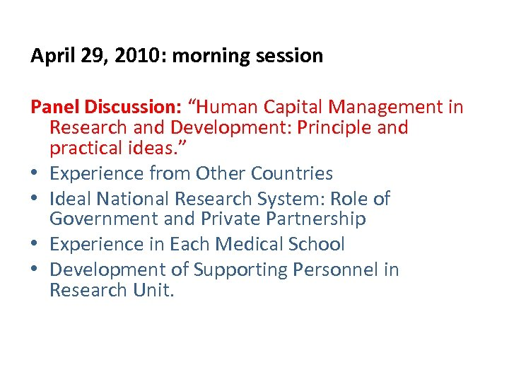 "April 29, 2010: morning session Panel Discussion: ""Human Capital Management in Research and Development:"