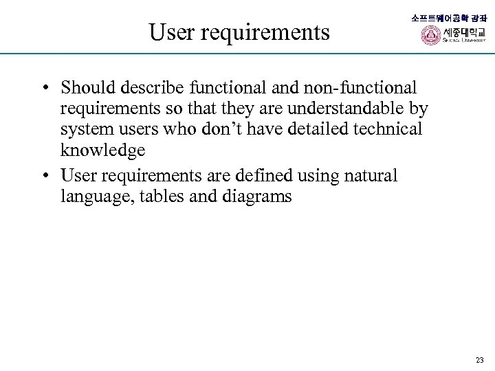 User requirements 소프트웨어공학 강좌 • Should describe functional and non-functional requirements so that they