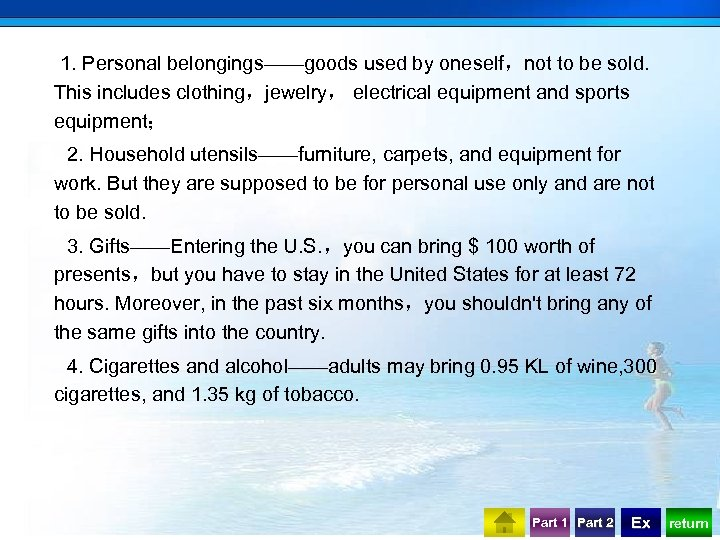 1. Personal belongings——goods used by oneself,not to be sold. This includes clothing,jewelry, electrical