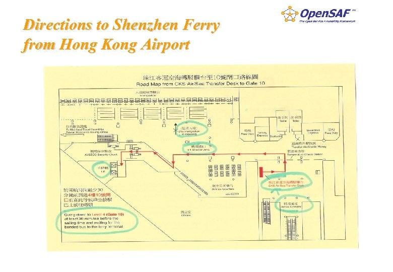 Directions to Shenzhen Ferry from Hong Kong Airport