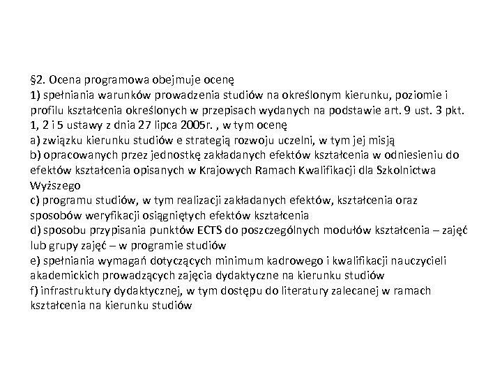 § 2. Ocena programowa obejmuje ocenę 1) spełniania warunków prowadzenia studiów na określonym kierunku,