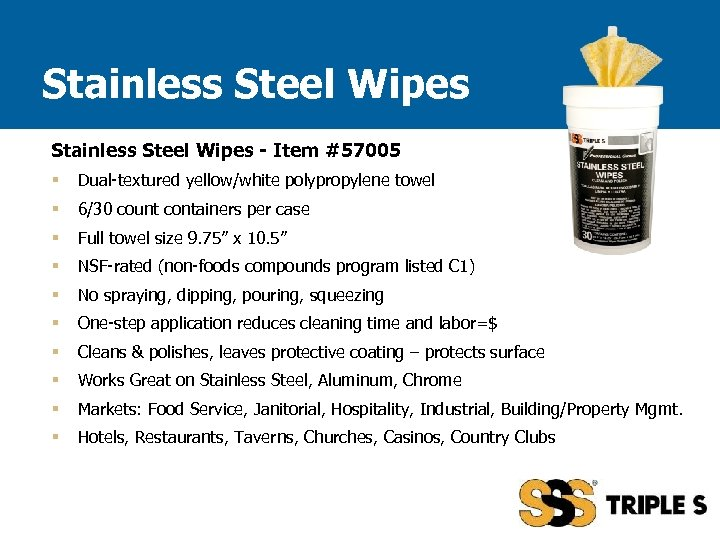 Stainless Steel Wipes - Item #57005 § Dual-textured yellow/white polypropylene towel § 6/30 count