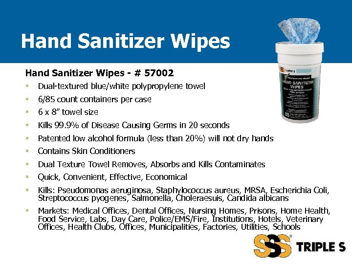 Hand Sanitizer Wipes - # 57002 § Dual-textured blue/white polypropylene towel § 6/85 count