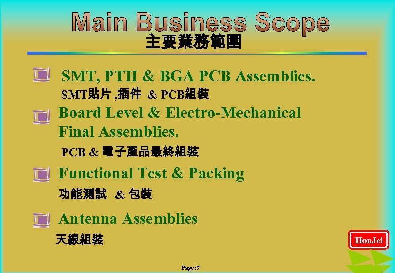 主要業務範圍 SMT, PTH & BGA PCB Assemblies. SMT貼片 , 插件 & PCB組裝 Board Level