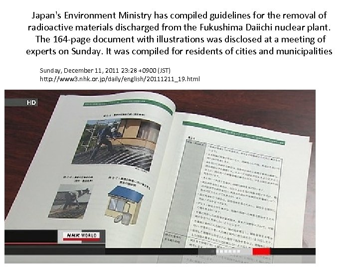 Japan's Environment Ministry has compiled guidelines for the removal of radioactive materials discharged from