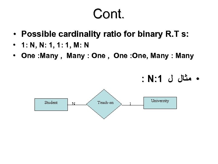 Cont. • Possible cardinality ratio for binary R. T s: • 1: N, N: