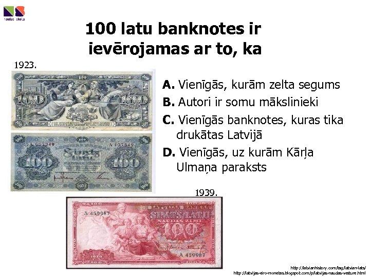 100 latu banknotes ir ievērojamas ar to, ka 1923. A. Vienīgās, kurām zelta segums