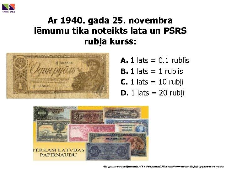 Ar 1940. gada 25. novembra lēmumu tika noteikts lata un PSRS rubļa kurss: A.