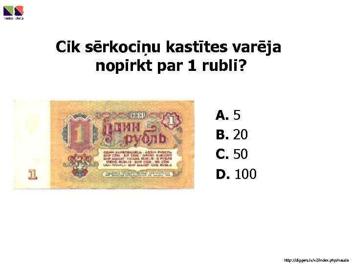 Cik sērkociņu kastītes varēja nopirkt par 1 rubli? A. 5 B. 20 C. 50