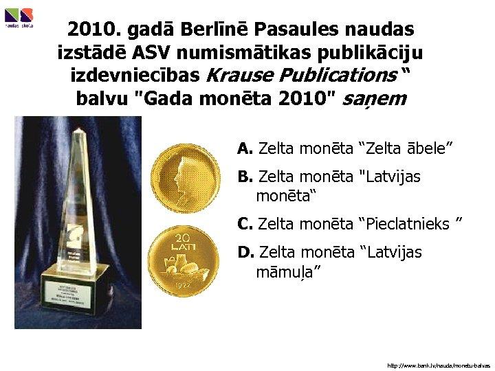 """2010. gadā Berlīnē Pasaules naudas izstādē ASV numismātikas publikāciju izdevniecības Krause Publications """" balvu"""