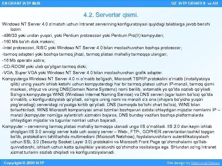 EN GRANT IATP II&IS UZ IATP GRANTI II va AH 4. 2. Serverlar qismi.