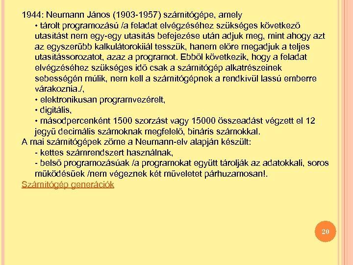 1944: Neumann János (1903 -1957) számítógépe, amely • tárolt programozású /a feladat elvégzéséhez szükséges