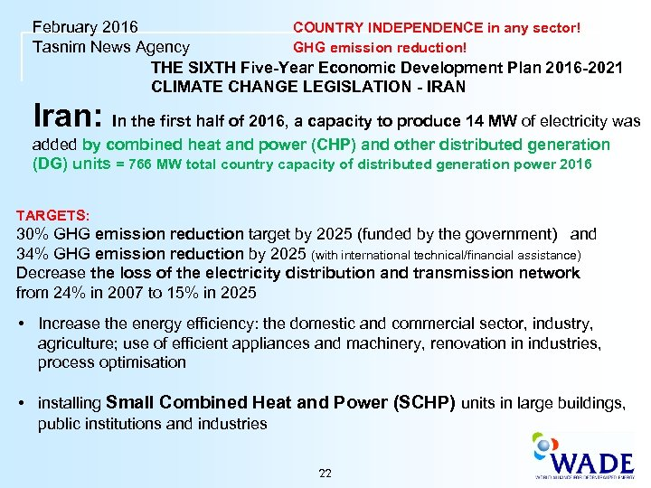 February 2016 COUNTRY INDEPENDENCE in any sector! Tasnim News Agency GHG emission reduction! THE