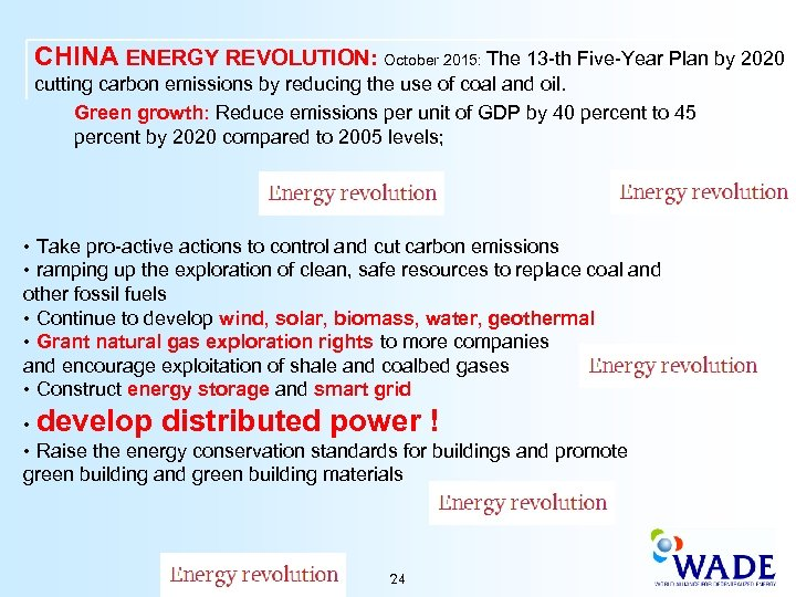 CHINA ENERGY REVOLUTION: October 2015: The 13 -th Five-Year Plan by 2020 cutting carbon