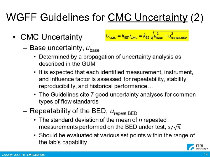 WGFF Guidelines for CMC Uncertainty (2) • Copyright 2012 ITRI 業技術研究院 14
