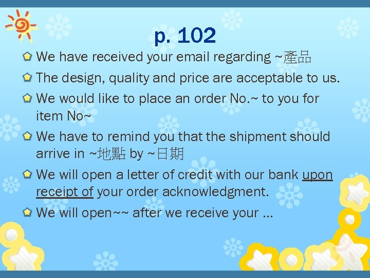 p. 102 We have received your email regarding ~產品 The design, quality and price