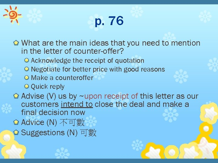 p. 76 What are the main ideas that you need to mention in the