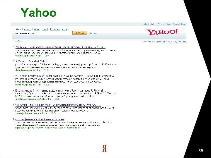 Yahoo 35
