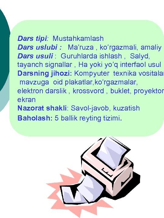 Dars tipi: Mustahkamlash Dars uslubi : Ma'ruza , ko'rgazmali, amaliy Dars usuli : Guruhlarda