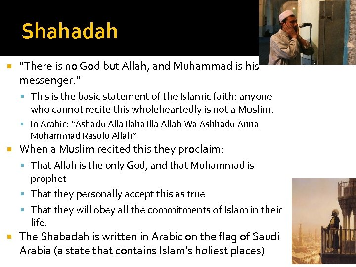 """Shahadah """"There is no God but Allah, and Muhammad is his messenger. """" This"""